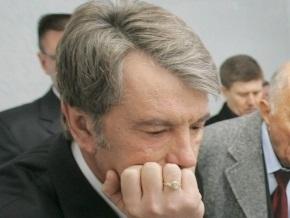 Обследование Ющенко: организм функционирует в пределах возрастной нормы