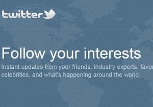 Сегодня госдепартамент США проведет первый Twitter-брифинг