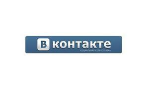 В социальной сети ВКонтакте создали функцию персонального радио