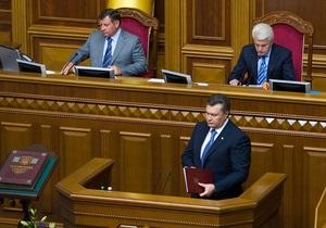 Янукович выступил в Верховной Раде под скандирование Юле - волю!