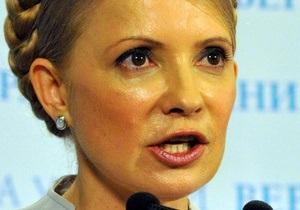 Тимошенко рассказала, как Кабмин спас страну от дефолта