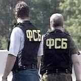 ФСБ получила право на неограниченную прослушку