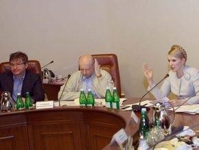 Тимошенко сделала министрам замечание за опоздания