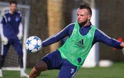 Защитник Динамо получил травму колена и выбыл на два месяца