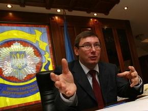 Луценко заявил, что Балогу могут силой привести на допрос