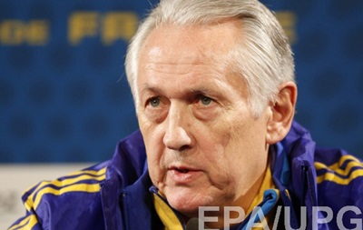 Фоменко: На Евро-2016 будут играть сильнейшие украинские футболисты