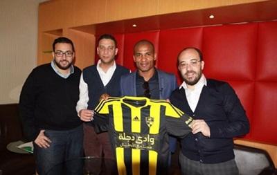 Экс-игрок Челси перешел в египетский клуб