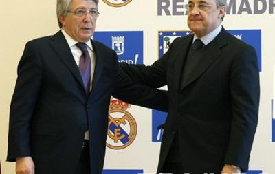 ФИФА приостановила запрет на трансферы Реалу и Атлетико