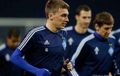 Сидорчук на втором сборе Динамо будет работать наравне со всеми