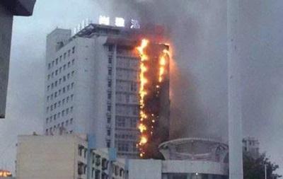 В Китае горит многоэтажная гостиница