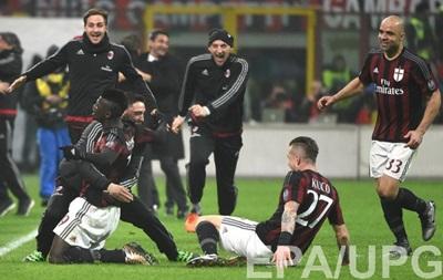 Милан разгромил Интер в итальянском дерби
