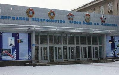 В Харькове эвакуировали танковый завод