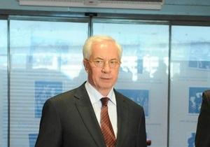 Азаров: Сложность газовых отношений с РФ подтолкнула Украину к очень важному решению для экономики