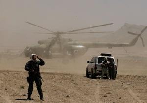 В Афганистане в результате авиаудара НАТО погибли восемь школьников