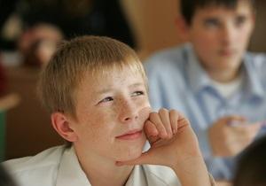 В киевских школах появятся электронные учебники