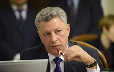 Оппоблок требует отставки правительства Яценюка