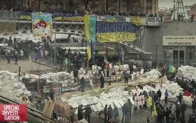Фильм про Майдан