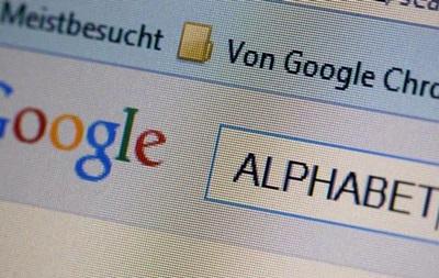 Alphabet потіснив Apple з п єдесталу найдорожчих компаній світу