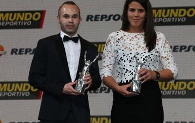 Андрес Іньєста визнаний спортсменом року в Іспанії