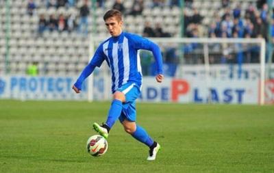 Динамо интересовалось юным талантом из Румынии