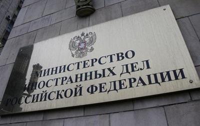 Россия запретила въезд пяти чиновникам США