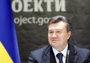 Янукович сократил количество министерств
