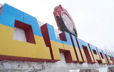 Раде предлагают переименовать Днепропетровск