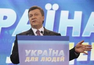 Янукович обратился к украинцам: Вся кампания Тимошенко строится на лжи