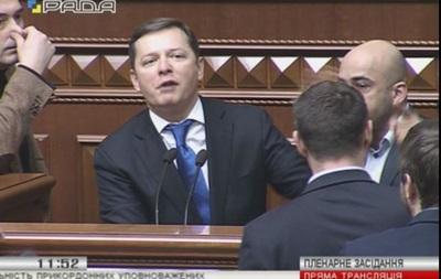 Депутаты поскандалили в Раде из-за кнопкодавства