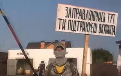 Бойкот заправок AMIC негативно влияет на инвестклимат в Украине – эксперт