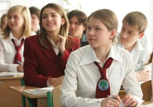 В Украине началась регистрация на внешнее тестирование