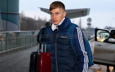 Сидорчук: На премію за чемпіонство Динамо купив квартиру