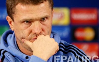 Ребров: Мы не можем подвести болельщиков в матче с МанСити