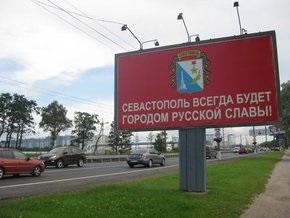 НГ: Севастопольская баррикада