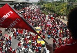 Оппозиционное движение Таиланда перешло к жестким методам борьбы