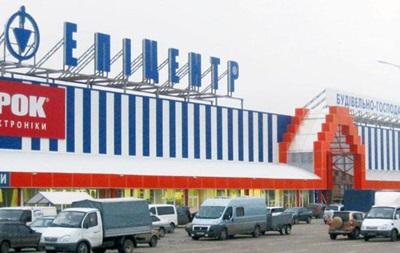 """В Харькове """"заминировали"""" два гипермаркета"""