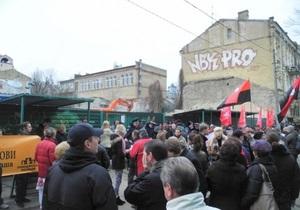 В Киеве прошла акция против застройки Десятинного переулка