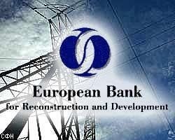 Чистая прибыль ЕБРР составила 1,4 млрд евро по итогам года
