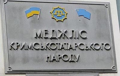 В Херсоне прогремел взрыв в офисе Меджлиса