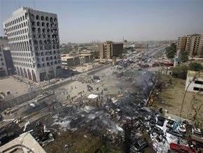 Жертвами терактов у правительственных зданий в Багдаде стали 75 человек