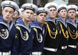ЧФ России пригласили на празднование Дня Флота Украины