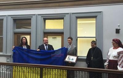 В Сиэтле открылось консульство Украины