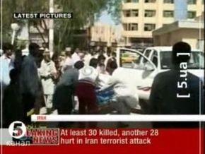 В результате теракта в Иране погибли 49 человек