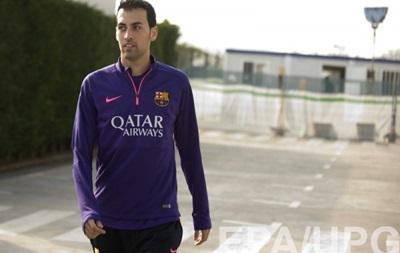 ПСЖ готов предложить 100 миллионов евро за игрока Барселоны - СМИ