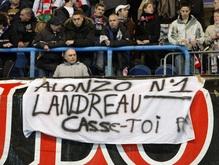 Лига 1: Разгромный успех Лилля