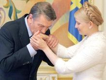 Ющенко о правительстве: Cимпатия и разочарование
