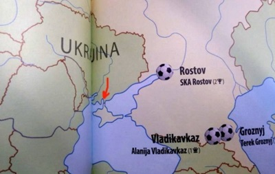 В Чехии выпустили атлас с российским Крымом - СМИ