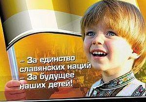 В шести городах Украины пройдут шествия по случаю Дня русского единства