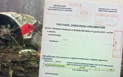 Польша уничтожила часть документов о смоленской катастрофе