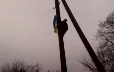 Спецназ вывесил госфлаг в подконтрольном ДНР селе